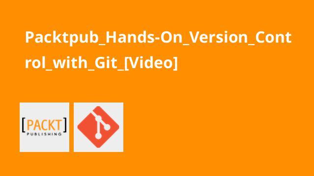 آموزش کنترل نسخه باGit
